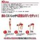 うれっこストレッチングEX SKL-7000 【ストレッチボード】 - 縮小画像3