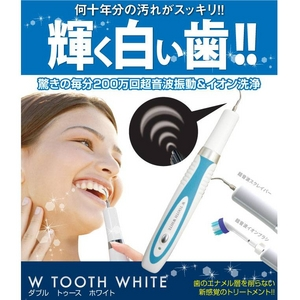 超音波歯ブラシ&スクレイパー Wtoothwhite(Wトゥースホワイト) JSI-6891  - 拡大画像