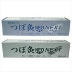 お灸もぐさ つぼ灸ネオ ネクスト 120回分 (マイルド・ブルー箱)【2個セット】