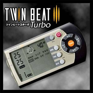 【EMS】ツインビート3ターボ [TWIN BEAT III Turbo]  - 拡大画像