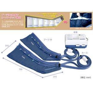 メドー産業 家庭用エアマッサージ器 フィジカルメドマー(Physical Medomer) PM-8000 ブーツセット