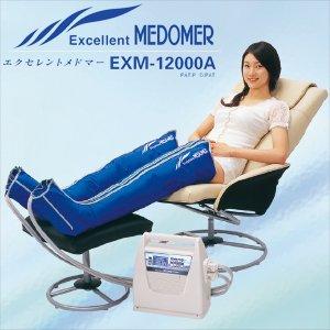 エクセレントメドマー(EXM-12000A) ブーツセット - 拡大画像