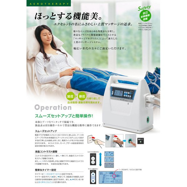 http://image.moshimo.com/item_image/0032202001384/2/x.jpg