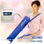 エクセレントメドマー(EXM-12000A) アームバンドセット