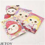 JETOY(ジェトイ)猫柄 100ページノート 4種セット