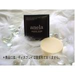 Anela(アネラ) マナソープ mana soap (60g×2個セット) 7gオマケ付き!