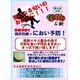 シンライ柿渋石鹸【3個セット】 - 縮小画像2