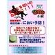 シンライ柿渋石鹸 【10個セット】 写真2