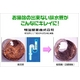 (つめかえ用)排水管洗浄剤【お願いだからほっといて!】お風呂用500ml2本セット - 縮小画像3