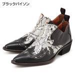 レザーウエスタン ショートブーツ KD 70006 ブラックパイソン 8【送料無料】