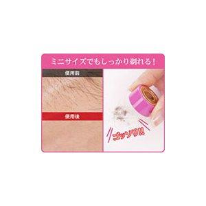 シェーバーmini  ノヘアPlus(眉毛・鼻毛カッター付き) ピンク画像5