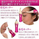 シェーバーmini  ノヘア Light Plus  (眉毛・鼻毛カッター付き) ビビットピンク