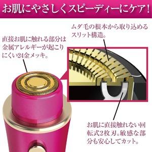 シェーバーmini  ノヘア Light Plus  (眉毛・鼻毛カッター付き) ソフトピンク
