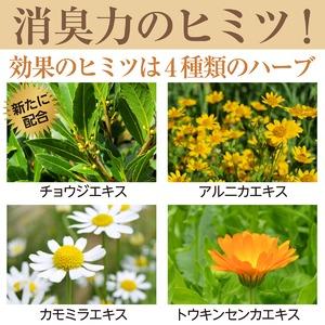 薬用デオドラントラヴィリンジュビリーフォーメン 【医薬部外品】-4