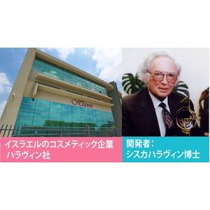 薬用デオドラントラヴィリンジュビリーフォーメン 【医薬部外品】-6