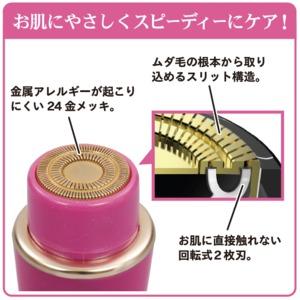 シェーバーmini  ノヘアPlus(眉毛・鼻毛カッター付き)ブラック