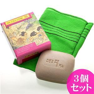 アカスリ石鹸セット タオル付き【3個セット】 - 拡大画像