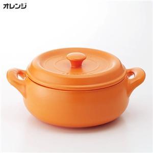 セラウェア マルチポット21cm オレンジ