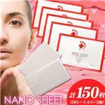 ナノシートCoQ10 30シート入×5箱セット 【計150枚】