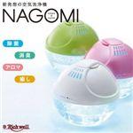空気清浄機 NAGOMI(なごみ) グリーン