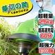 家庭用急速充電式トリマー「草刈の助」 TU-340 - 縮小画像1