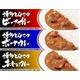 博多とんこつバカカカレー10食セット - 縮小画像2