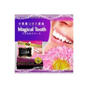 つけ八重歯 マジカルトゥース - 拡大画像