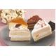 パーティーケーキアソート 4種 - 縮小画像1