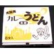 大阪発カレーうどん(太麺) 24食 - 縮小画像2