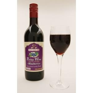 ぺリナ ブルーベリーワイン 3本セット - 拡大画像