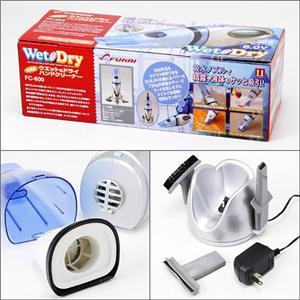 WET&DRY コードレスハンディークリーナー FC-800