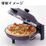 石窯ピザ&ロースター13,440円(税込)