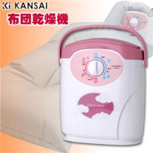 注文殺到! 布団乾燥機 KANSAI KU-502                    【大幅値下げ!】 希望小売価格 ¥15,750(税込) ⇒ ¥5,250(税込)