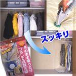 そのまま吸うだけ つるして衣類圧縮(2枚入)×2個組 ¥3,108