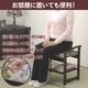 ゴブラン調玄関椅子 - 縮小画像3