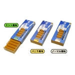 電子タバコ エアスモーカー専用取替えカートリッジ 「ミント風味」(10本入り)