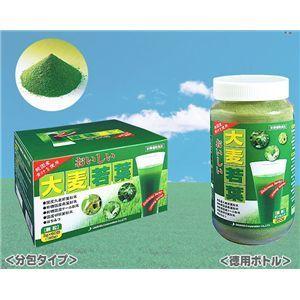 国産青汁おいしい大麦若葉(徳用ボトル)