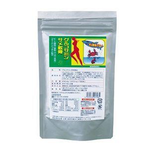 グルコサミン・サメ軟骨 お徳用(720粒)