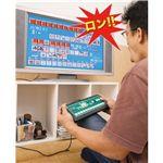 家庭用テレビ麻雀ゲーム TU-380
