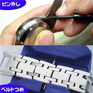 本格時計工具セット アタッシュケース付き