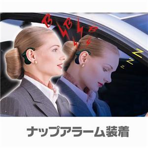 ナップアラーム【2個セット】画像5