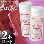 マリエンスANGEL 【2本組】¥3.129