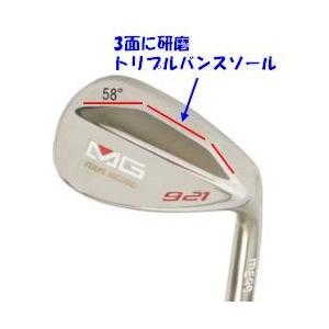 MEGA MG-921 ウェッジ 【62度】 - 拡大画像