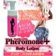 Pheromone+ <フェロモンプラス> - 縮小画像2