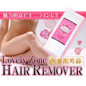除毛剤 Lovely Zone HAIR REMOVER <ラブリーゾーン ヘアリムーバー>【医薬部外品】 - 拡大画像