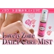 Lovely Zone DAILY CARE MIST <ラブリーゾーン デイリーケアミスト> - 縮小画像2