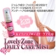 Lovely Zone DAILY CARE MIST <ラブリーゾーン デイリーケアミスト> - 縮小画像3