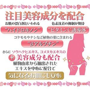 ラブリーゾーン ヴァージンスキンクリーム【スキンケア】
