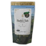Baden Tab 30錠【入浴剤】
