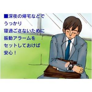 マキシオ激振(白)【腕時計】 h03